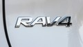RAV-4 2.5 hybrid 4WD Business