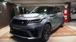LAND-ROVER Range Rover Velar 5.0 SVAutobiography Dynamic Ed. 4WD A 550