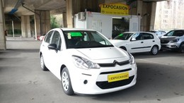 CITROEN C3 1.6BlueHDi Collection 75
