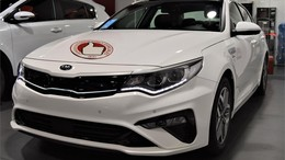 KIA Optima 2.0 GDi PHEV