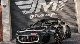 JAGUAR F-Type Convertible 5.0 V8 Project 7