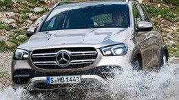 MERCEDES-BENZ Clase GLE Coupé 63 AMG S 4Matic+ Aut.