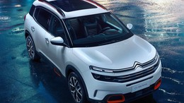 CITROEN C5 Aircross BlueHDi S&S C-Series EAT8 130