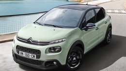 CITROEN C3 1.2 PureTech S&S Feel Pack EAT6 110
