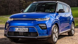 KIA Soul e-Soul Emotion