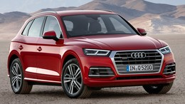 AUDI Q5 50 TFSIe Advanced quattro-ultra S tronic