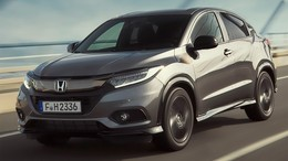 HONDA HR-V SUV 1.5 i-VTEC Executive