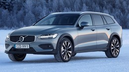 VOLVO V60 Cross Country B4 Pro AWD Aut.