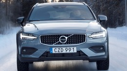 VOLVO V60 Cross Country T5 Pro AWD Aut. 250