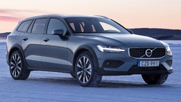 VOLVO V60 Cross Country B5 Pro AWD Aut. 250