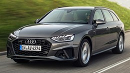 AUDI A4 Avant 40 TFSI Advanced S tronic 140kW