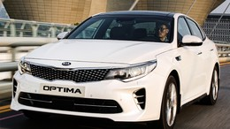 KIA Optima 1.6CRDi VGT Eco-Dynamics Concept