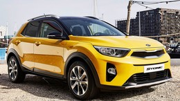 KIA Stonic 1.0 T-GDi Eco-Dynamic Tech 100