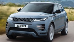 LAND-ROVER Range Rover Evoque 2.0 I4 MHEV R-Dynamic S AWD Aut. 250