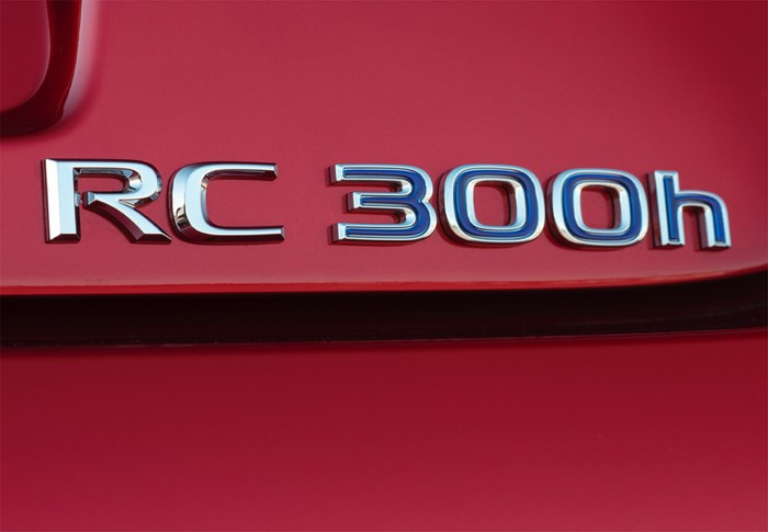 RC 300h Business