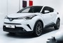C-HR 125H Limited Edition