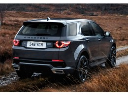 LAND-ROVER Discovery Sport 2.0SD4 HSE Luxury 4x4 Aut. 240